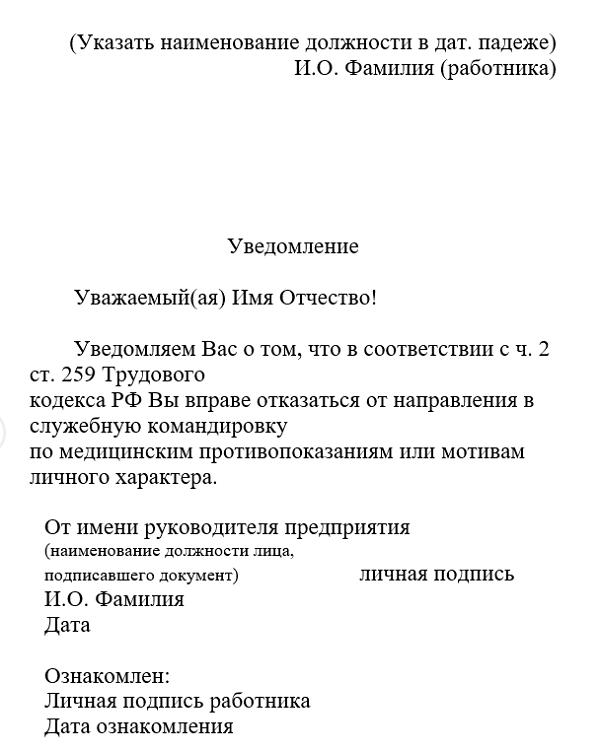 Мвд портал миграционной службы загранпаспорт