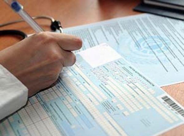 Выдается ли больничный лист работающему пенсионеру