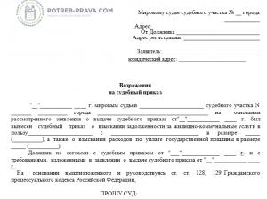Бесплатная юридическая помощь в москве государственная мфц