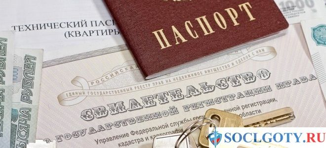 Субсидированные авиаперелеты в крым в 2019
