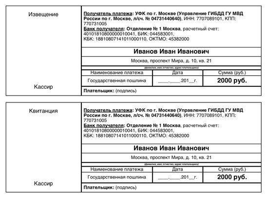 Выдача нового паспорта при временной регистрации в москве